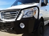 Mercedes Sprinter Winch Bumper with DEF Skid Plate